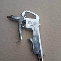 Пистолет продувочный короткий  DK-TG03