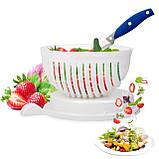 Салатница - овощерезка 2 в 1 Salad Cutter Bowl, чаша для нарезки овощей и салатов (2786), фото 3