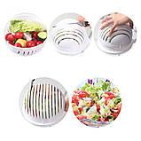 Салатница - овощерезка 2 в 1 Salad Cutter Bowl, чаша для нарезки овощей и салатов (2786), фото 4