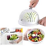 Салатница - овощерезка 2 в 1 Salad Cutter Bowl, чаша для нарезки овощей и салатов (2786), фото 5