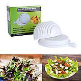 Салатница - овощерезка 2 в 1 Salad Cutter Bowl, чаша для нарезки овощей и салатов (2786), фото 10