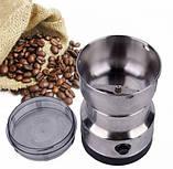 Кофемолка Domotec MS-1206 металлическая Silver (3030), фото 5