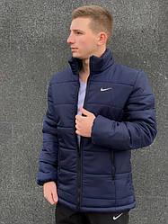 """Зимовий комплект """"Euro"""" синя + штани утеплені. Барсетка і рукавички в подарунок!"""