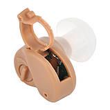 Міні слуховий апарат Xingma 900A з боксом для зберігання (4718), фото 3