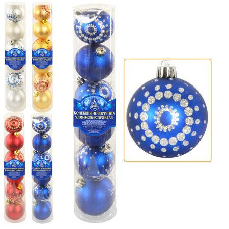 Набор елочных шаров 6 см 6шт/колба, 8438, фото 2