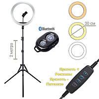 Кольцевая лампа со штативом 2м кольцевой свет для визажистов SL-300 диаметром 30см с держателем телефона+пульт