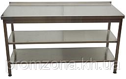 Стол производственный с двумя нижними полками