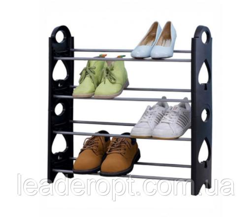 ОПТ Полка для обуви органайзер Amazing Stackable Shoe Rack 4 полки на 12 пар
