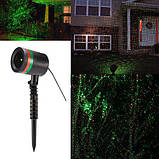 Вуличний лазерний проектор Star Shower 8001 (4051), фото 3