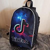 Городской рюкзак принт tiktok для школьника подростка молодежный, фото 1