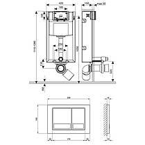 Інсталяція для унітазу Q-tap Nest M425 ST комплект 4 в 1 з панеллю змиву PL M06CRM, фото 2
