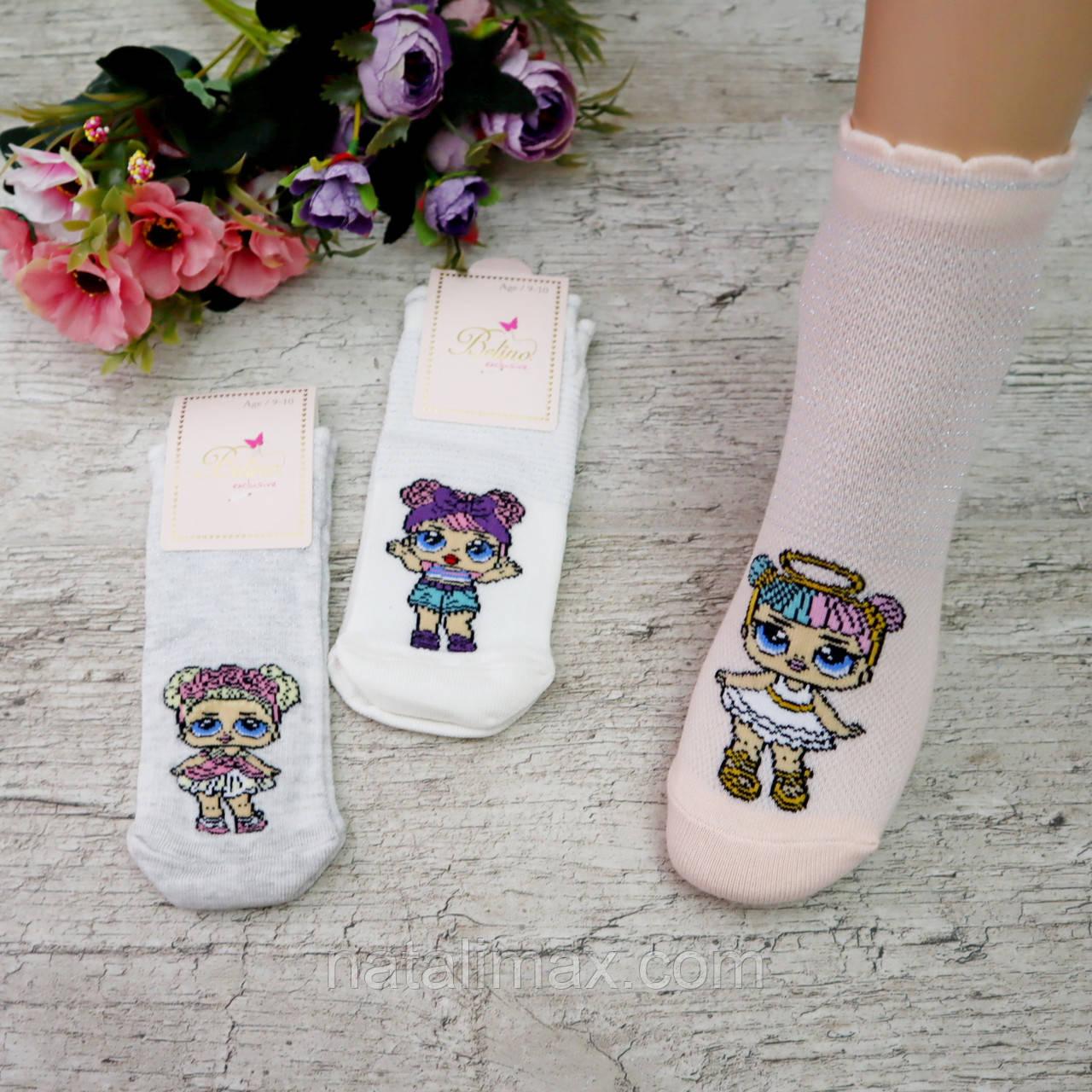 "Носки для девочки 5-6 лет, ""BELINO"". Носки для девочки, носки детские"