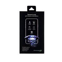 Захисне скло Apple iPhone 11 Pro/iPhone XS/iPhone X 6D прозоре (чорне) Grand-X