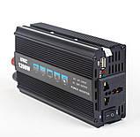 Перетворювач напруги(інвертор) UKC 12-220V 1200W + USB Black (1881), фото 2