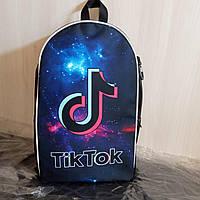 Спортивный рюкзак принт tiktok для школьника подростка молодежный, фото 1