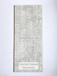Бесшовная панель ламинированная ПВХ с V-образной фаской Сонгал серый 250 мм