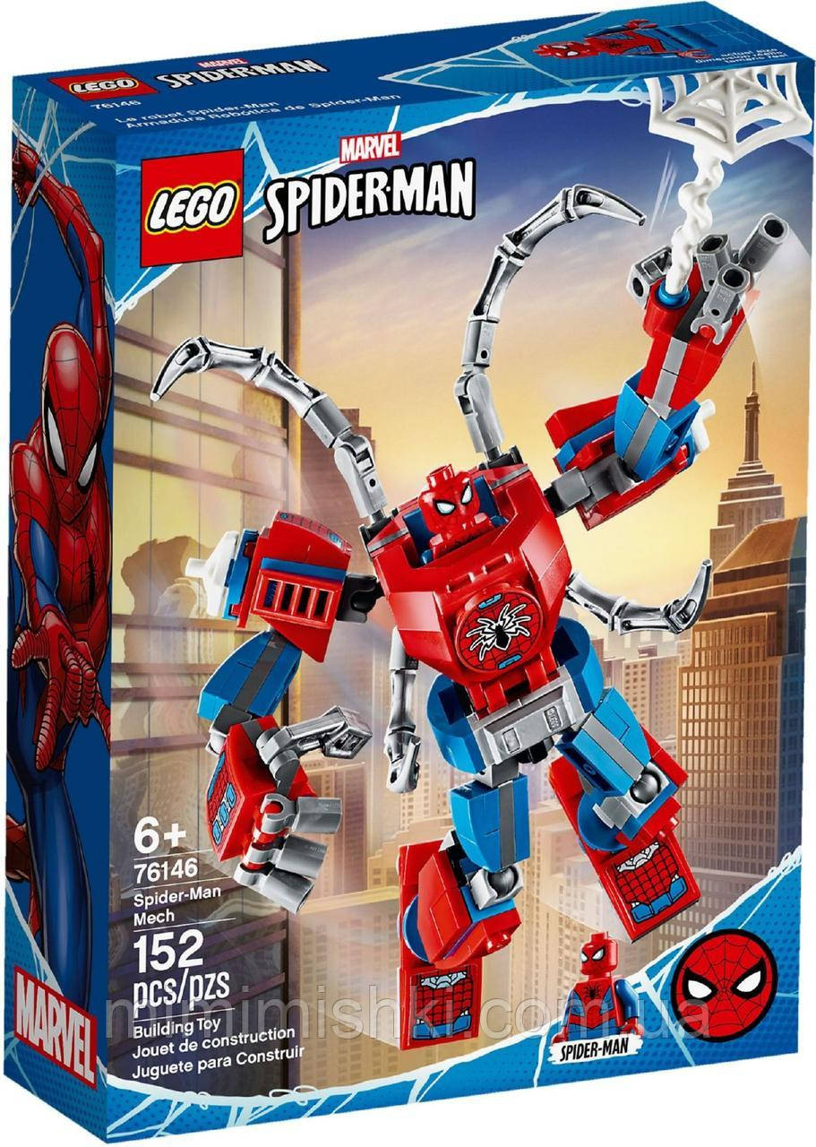 Lego Super Heroes Человек-Паук: трансформер 76146