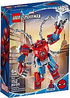 Lego Super Heroes Человек-Паук: трансформер 76146, фото 1