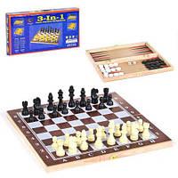 Шахматный набор C36810