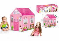 Палатка детская , домик принцессы Princess Home 995-7070B
