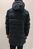 Куртка мужская Columbia т. синяя, фото 2