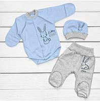 Комплект для новорожденного теплый боди, ползунки, шапочка, Футер с начесом. Размер 56 см.(0-1,5 месяцев)