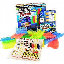 Светящаяся дорога Magic Tracks 220 деталей Меджик трек машинка трасса конструктор