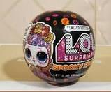 Кукла ЛОЛ Бонита Хеллоуин L.O.L. Surprise! Spooky Sparkle Limited Edition Bebé Bonita with 7 Surprises, фото 2