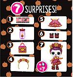 Кукла ЛОЛ Бонита Хеллоуин L.O.L. Surprise! Spooky Sparkle Limited Edition Bebé Bonita with 7 Surprises, фото 3