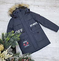 Зимняя куртка 6-1076 на 100% холлофайбере размер 44 46