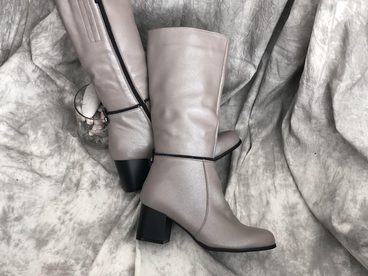 Кожаные женские сапоги очень стильная модель Salina 6565 беж размеры 37,38,40