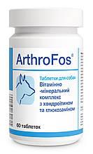 Витаминно-минеральный комплекс для суставов собак Dolfos ArthroFos АртроФос 60 табл.