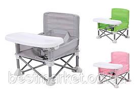 Дитячий Складаний Стільчик для Годування Baby Seat Кольори в Асортименті
