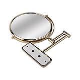Зеркало косметическое Q-tap Liberty ORO 1147, фото 4