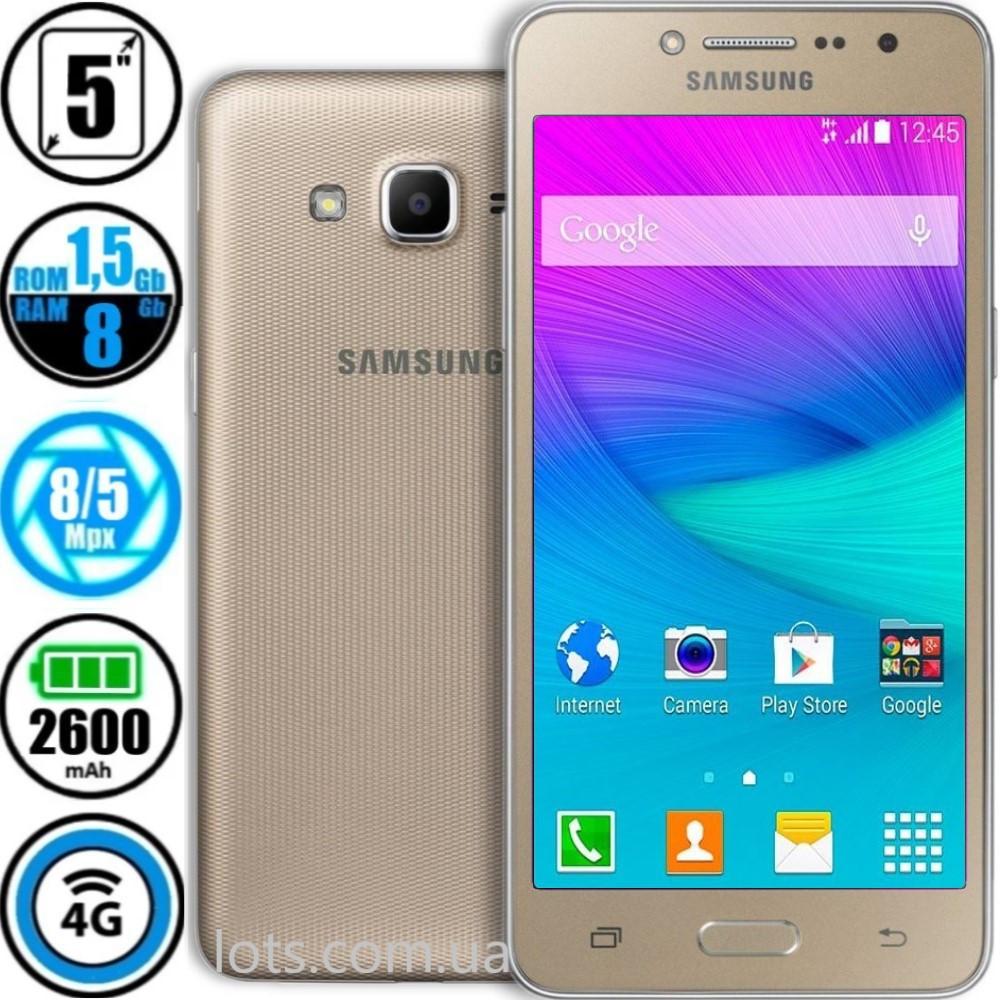 Смартфон Samsung Galaxy J2 Prime G532F Gold (Оригинал) + Подарок Защитное Стекло