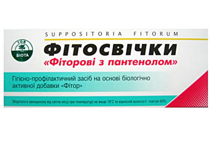 Свечи фиторовые с пантенолом №10 Биота
