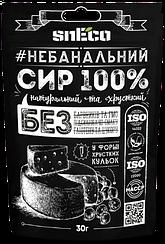 Хрустящий сыр snEсo™ «Классический»  (30 грамм)