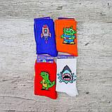 """Носки детские.Размер 22-24  """"KROKUS"""". Носки для детей, фото 2"""