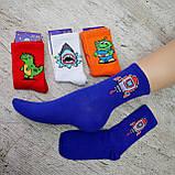 """Носки детские.Размер 22-24  """"KROKUS"""". Носки для детей, фото 6"""