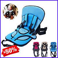 Детское автокресло универсальное бескаркасное Multi Function Car Cushion, авто кресло для детей голубое