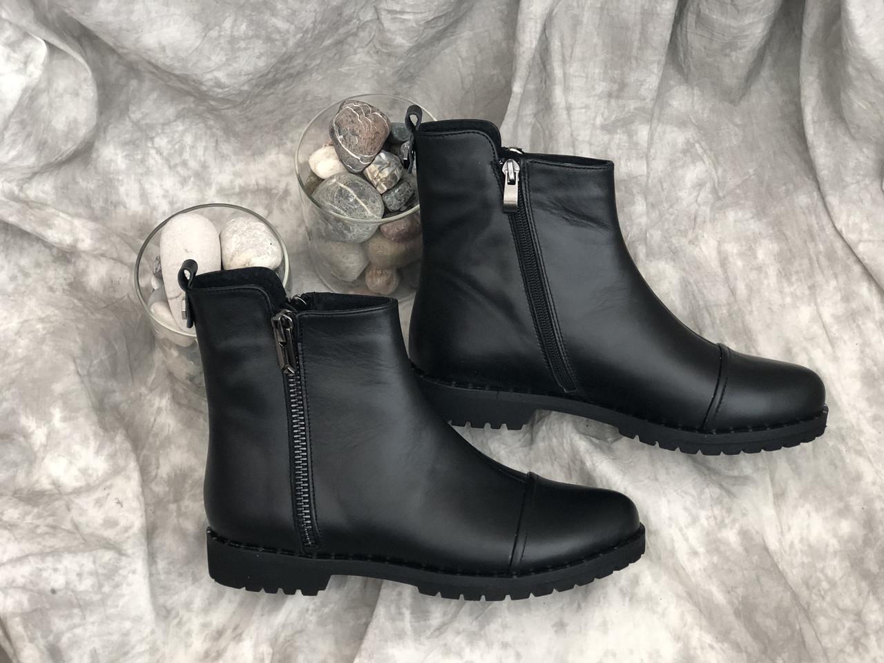 Кожаные женские демисезонные ботинки Salina 0597 ч/к размеры 36,37,38,39,40,41
