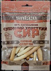 Хрустящий сыр snEсo™ «Копченый Сулугуни» (40 грамм)