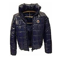 Дутая лаковая блестящая куртка с капюшоном зима/осень темно-синяя