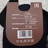 """Носки для мальчика, размер 21-26, """"Корона"""". ХЛОПОК+МАХРА -ТЕРМО.Носки для мальчика, носки детские, фото 3"""