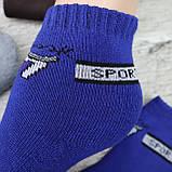 """Носки для мальчика, размер 21-26, """"Корона"""". ХЛОПОК+МАХРА -ТЕРМО.Носки для мальчика, носки детские, фото 4"""