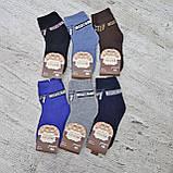 """Носки для мальчика, размер 21-26, """"Корона"""". ХЛОПОК+МАХРА -ТЕРМО.Носки для мальчика, носки детские, фото 6"""