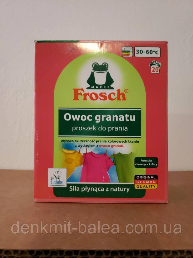 Фрош - порошок для стирки цветного белья с экстрактом Граната  Frosch Oeoc Granatu 1.35 кг