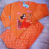 Пижама подростковая, трикотажная для девочки Венгрия. 152 р