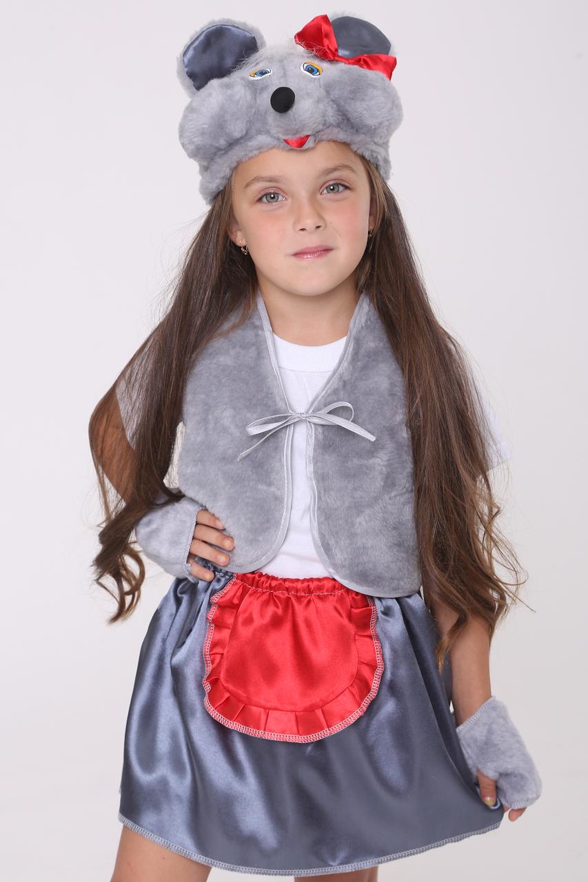 Костюм карнавальный Мышка для девочки 3-6 лет
