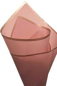 Калька трояндова пудра з каймою для квітів - матова флорист. плівка (20шт)